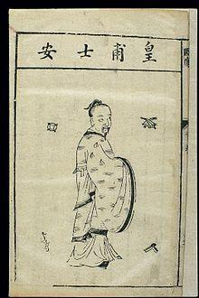 Antiga Xina ( S. III a.C.)