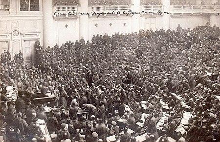 Revolución Rusa (outubro)