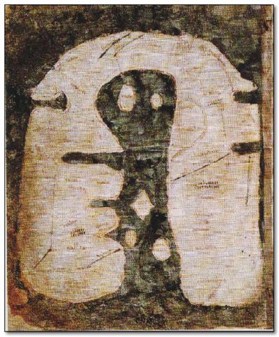Albi ou carte mérovingienne