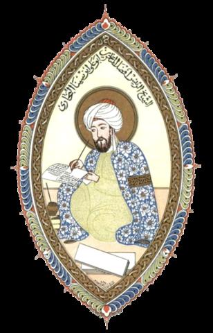 Ibn Sina. (Occidentalizado: Avicena). (980-1037).