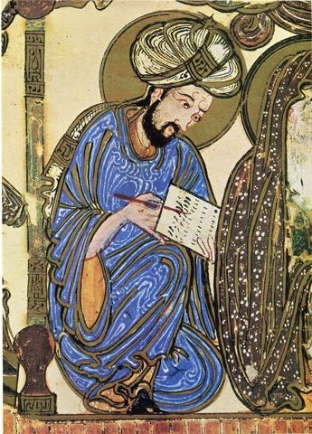 Ibn Bayya. (1080-1138). (Occidentalizado: Avempace).
