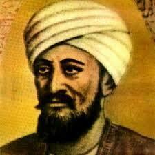 Al-Muqaddasi. (945 - 991).