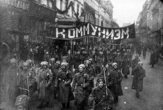 1917. aasta Veebruarirevolutsioon
