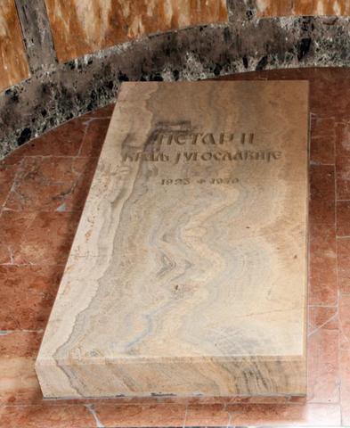 Morte di Pietro II di Serbia