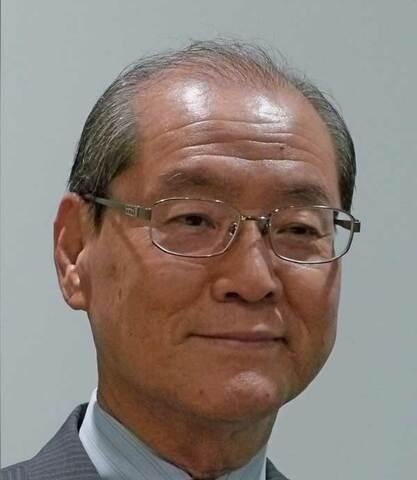 Shigeru Mizuno.