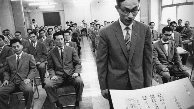 Posguerra Japón.