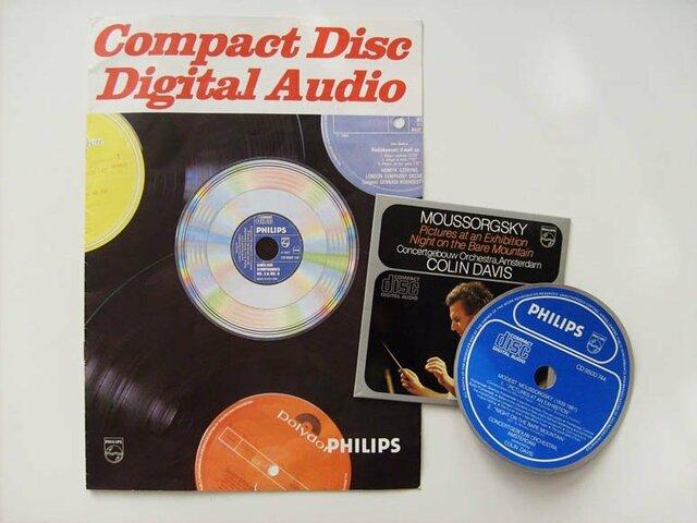 Первый компакт-диск