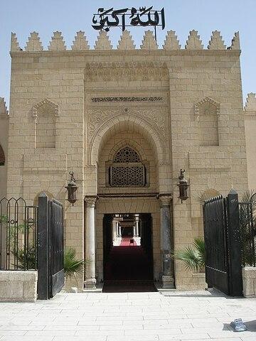 Mezquita de Amr. (Fustat, Egipto).