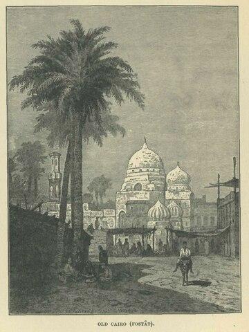 Fustat. (Actual Cairo). - Fundada por general Amr ibn al-As.