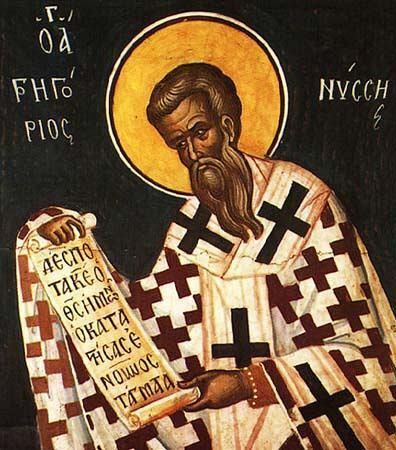 Gregorio de Nisa