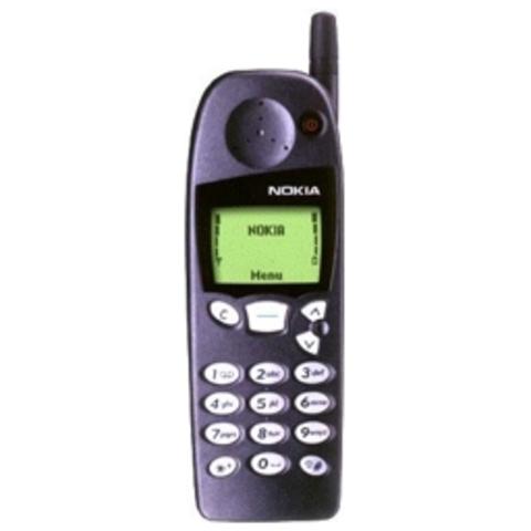 Primer teléfono móvil en casa