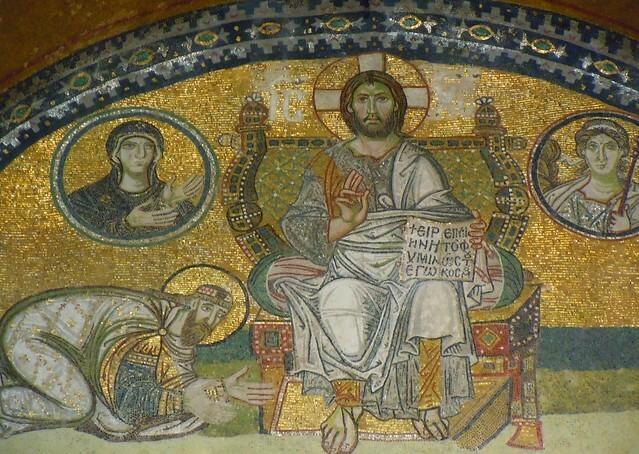 Escuela de Bizancio