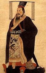 La caligrafía china en la dinastía Qin