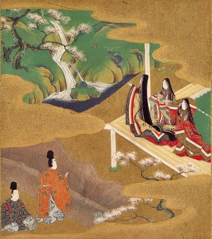 Escritura del periodo Yamato en Japón