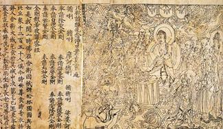 El Sutra del Diamante: China; Dinastía Tang