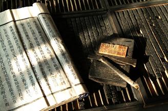 La imprenta china y los libros. Dinastía Song.