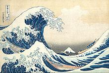 Xilografía Japonesa del periodo Azuchi Momoyama en Japón
