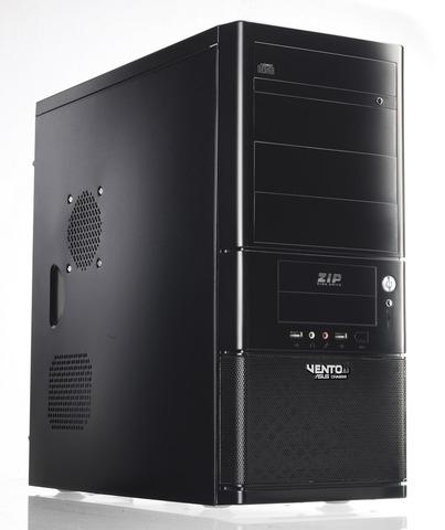 Ultimo ordenador
