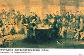 The Treaty of Nanjing was Signed