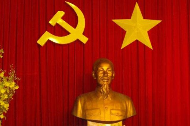 PCV a cargo del comunismo