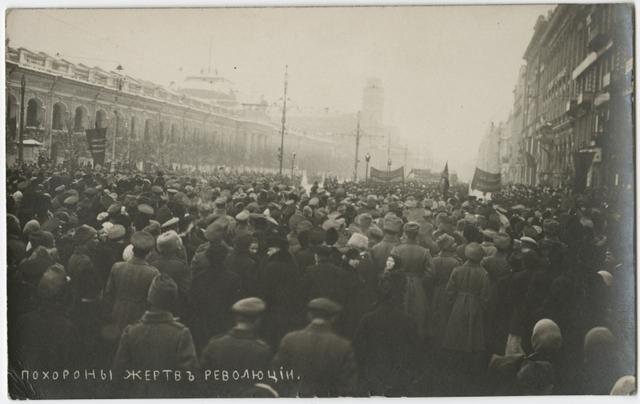 veebruarirevolutsioon