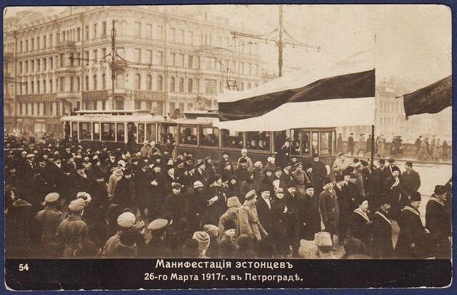 Eestlaste demonstratsioon Petrogradis