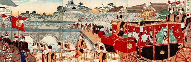 The Meiji Revolt/Restoration