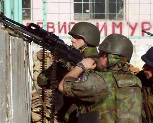 Pogrom di Skopje