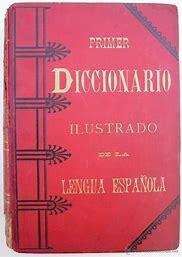 Primera publicación  del diccionario de la lengua española
