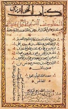 Publicacion del  ¨Al-jabr w'al-muqabalah¨.