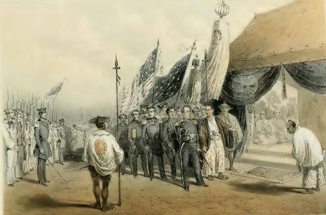 Imperialism: Treaty of Kanagawa