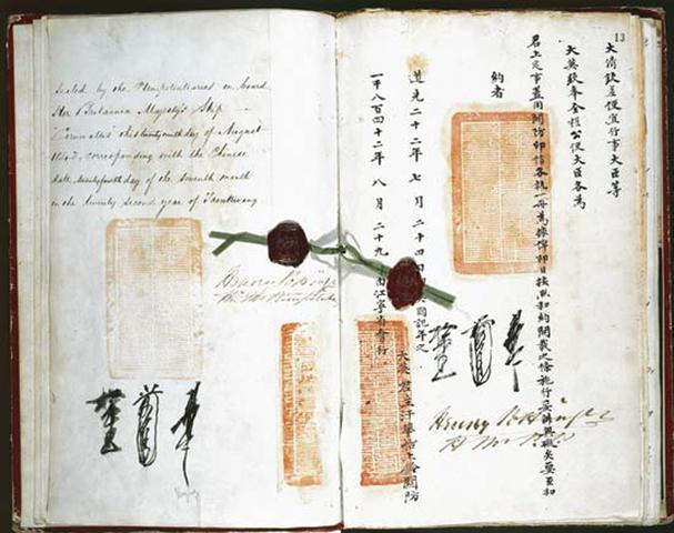 Treaty of Nanjing