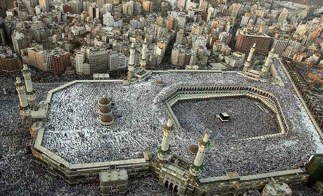 Mezquita de Másyid al-Haram. - Santuario de la Kaaba.