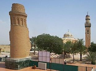Mezquita Imam Ali (Basora) (Irak).
