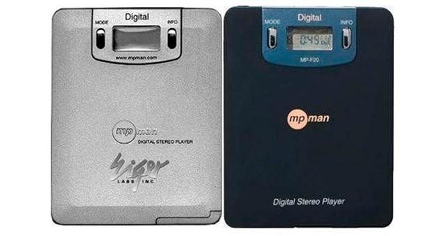 PRIMER REPRODUCTOR DE MP3