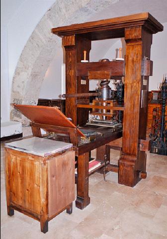 La imprenta de Gütemberg