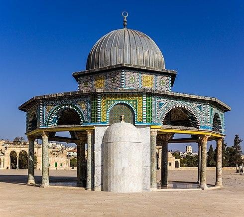 Cúpula de la Cadena. (Enfrente de la Cúpula de la Roca, Jerusalén)