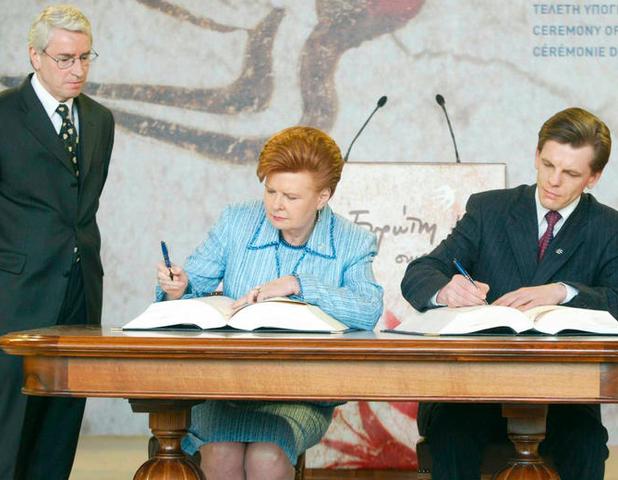 Trattato di Atene
