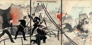 the start of  Russo Japanese war