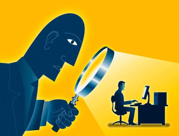 Accion de vigilancia gubernamental sobre el quehacer educativo ligado a la figura del inspector escolar.