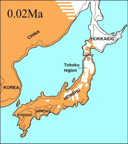 Período paleolítico en Japón
