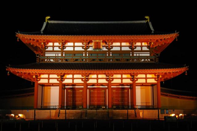 Período Nara