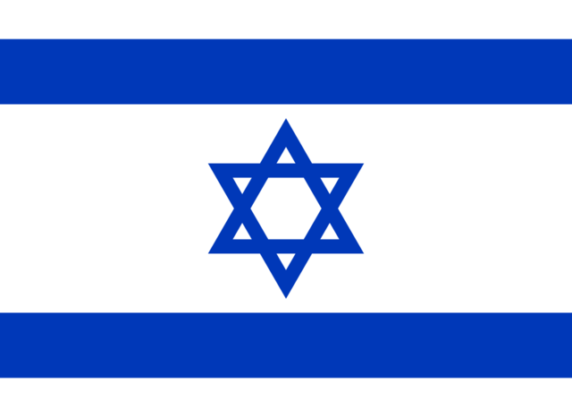 Israel opprettes