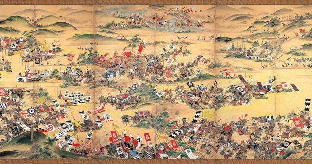 Batalla de Sekigahara (Período Azuchi-Momoyama)