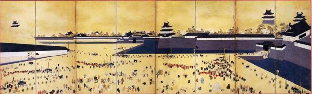 Nombramiento de leyasu como shōgun.