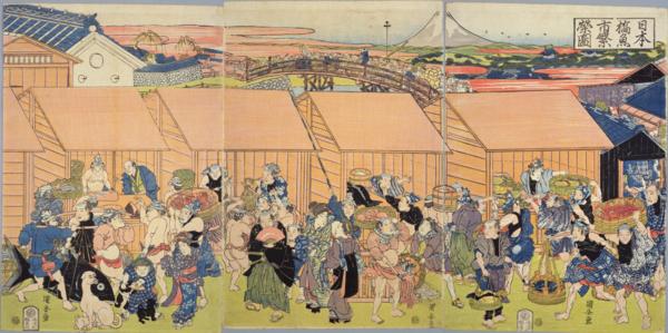 Comienzo del declive (Período Edo)