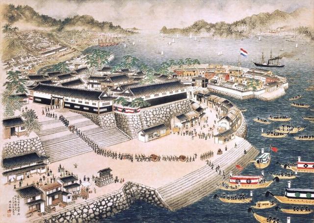 Bakumatsu y Restauración Meiji