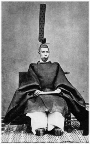 Gobierno Meiji