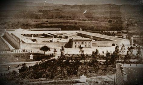 Creación de la primera penitenciaría en El Salvador