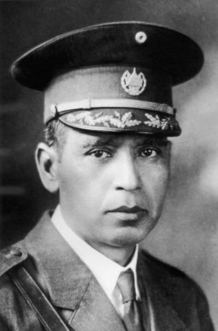 Dictadura del General Maximiliano Hernández Martínez.